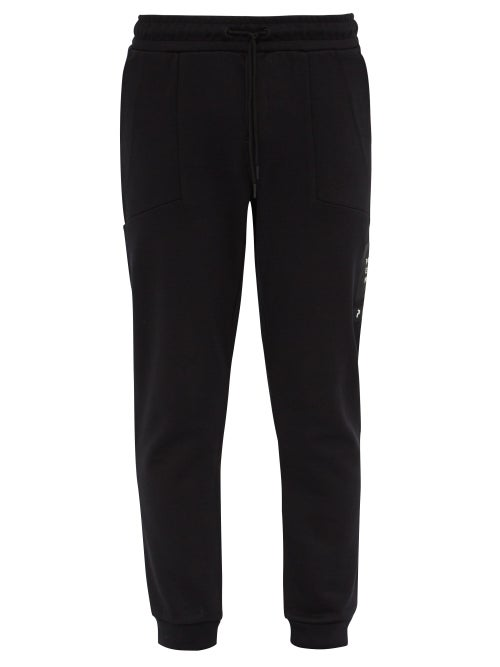 Peak Performance Cotton Blend Track Pants OnceOff